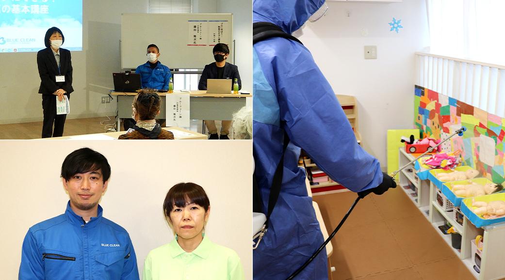 大田区の医療・教育施設と連携した新型コロナウィルス(COVID-19)等感染症対策の様子